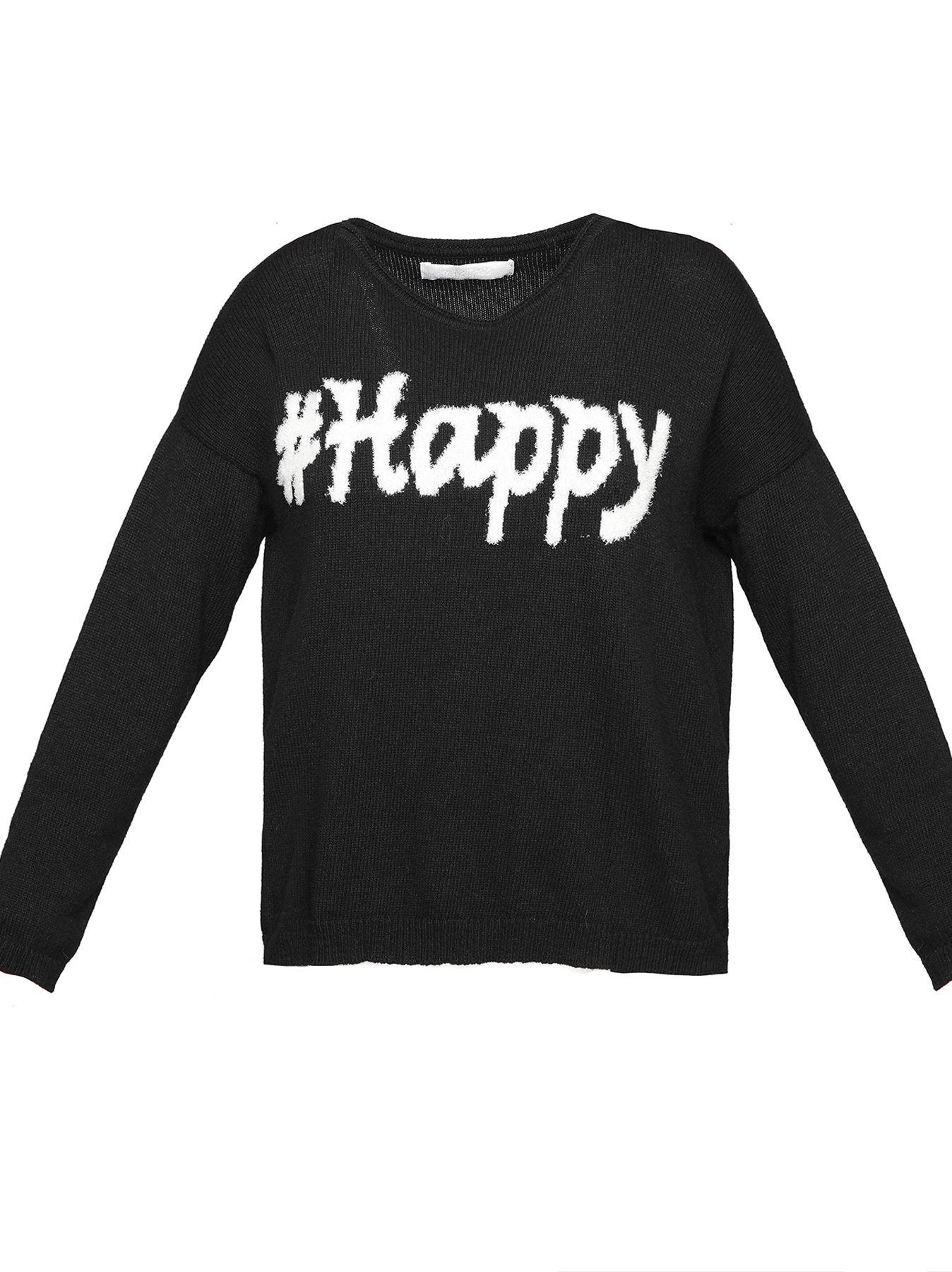 Maglia #HAPPY